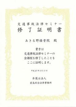 SCN_0024.1.jpg